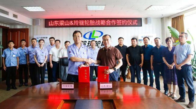 玲珑轮胎与济宁梁山县人民政府达成战略合作,携手共创专用汽车领域创新发展新篇章