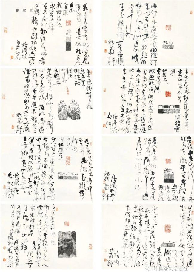 著名篆刻家朱培尔印章之妙趣(一):随机偶得  灵性迸发
