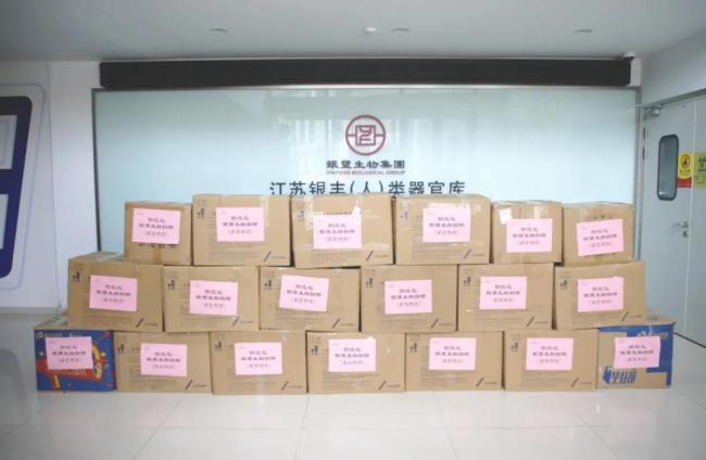 同心协力,共抗疫情——银丰生物集团捐赠物资驰援南京抗疫一线