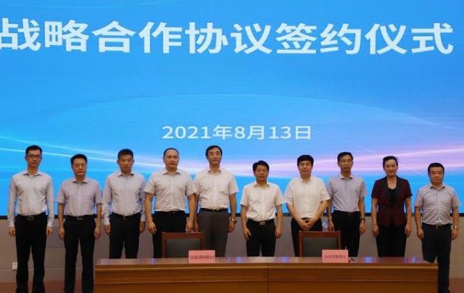 青岛银行与山东省教育厅签署战略合作协议,每年不少于100亿元授信支持全省教育高质量发展