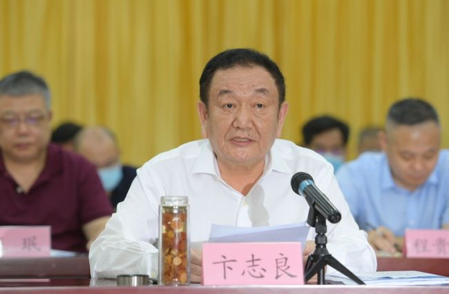 泰山体育董事长卞志良:全力打造千亿企业,推动体育产业高质量发展