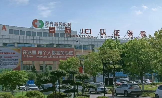 """潍坊阳光融和医院开出过期""""营养品""""?院方:市场监管局介入调查"""