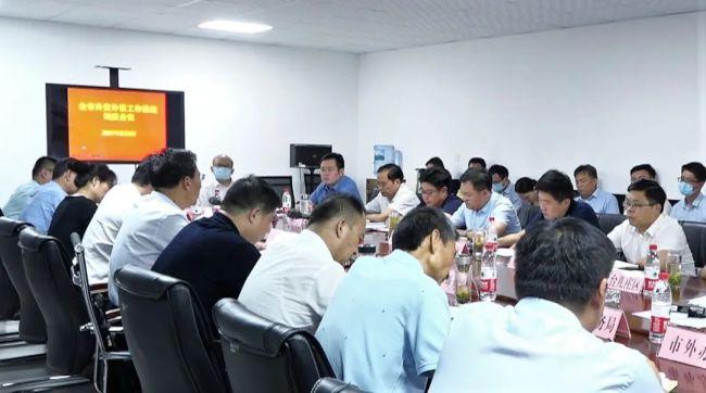 枣庄市将在后4个月出实招、下狠劲,完成外贸外资全年目标任务