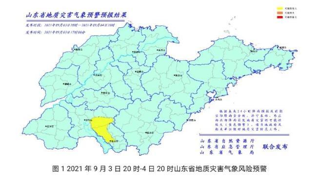 山东发布地质灾害气象风险预警,济宁枣庄的这些地方要注意