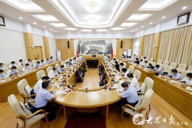 刘家义出席山东省委组织部领导干部会议,强调全面贯彻新时代党的组织路线