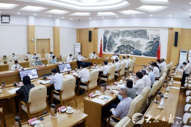 山东省委常委会召开会议,认真学习习近平总书记重要致辞精神