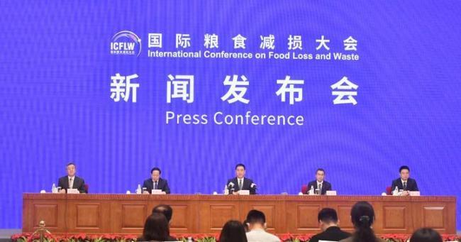 高端盛会圆满落幕,国际粮食减损大会将为济南带来新的发展机遇