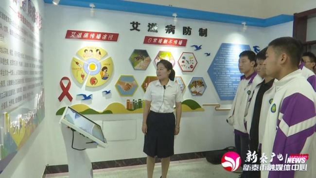 """泰安新泰市疾控中心和青云中学利用好""""开学第一课"""",做好健康教育"""