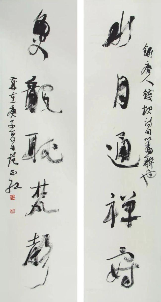 著名艺术家范正红:把握篆刻艺术,提高中国审美
