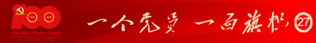 是导演 更是党员——专访济南市电影电视艺术家协会理事谭振海