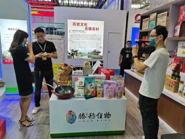 致敬枣庄建市60周年,鲁班锁、滕州剪纸、中陈郝陶瓷亮相第二届文博会
