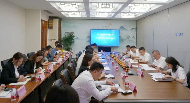 济南文旅投资集团对各子公司安全生产提出系列要求