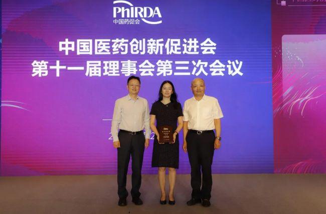 齐鲁制药总裁李燕当选中国医药创新促进会年度会长