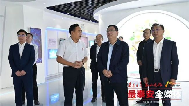 泰安市委书记杨洪涛:发挥比较优势、做大支柱产业,打造县域经济发展的四梁八柱