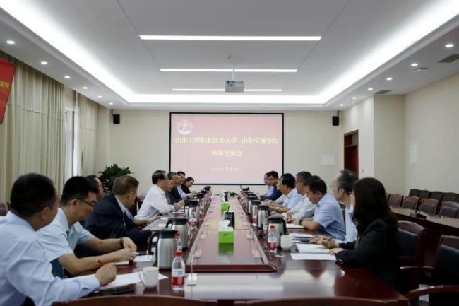 山东工程职业技术大学与山东交通学院签约展开全方位战略合作