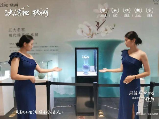"""济南蓝石大溪地国潮文化节火热举办,10月10日""""瓷瓶彩绘""""手作活动上新"""