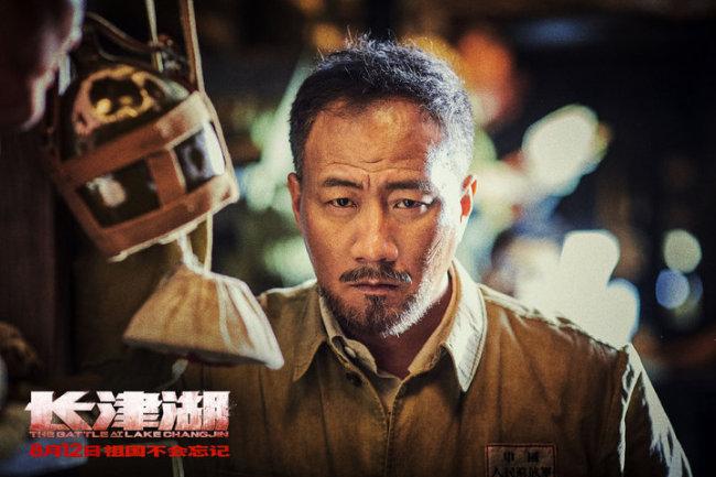 电影《长津湖》剧组回应:雷公原型是济南人孔庆三,舍命当火炮支架