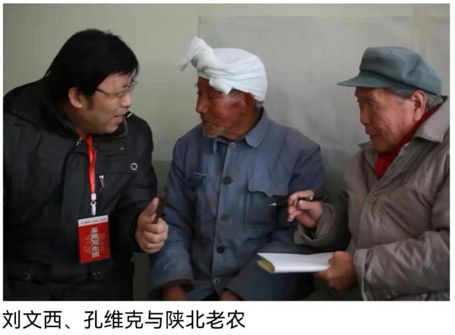 心中有人民的艺术家刘文西