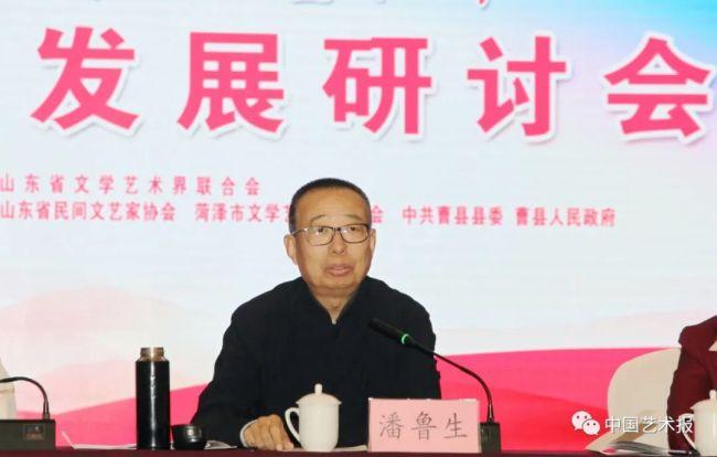 潘鲁生:推动传统节日在新时代生活中落地生根