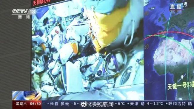 交会对接完成!3名航天员将进入天和核心舱