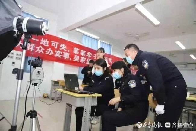 保证考试,10月18日济南警方开启中小学生集中办理居民身份证周