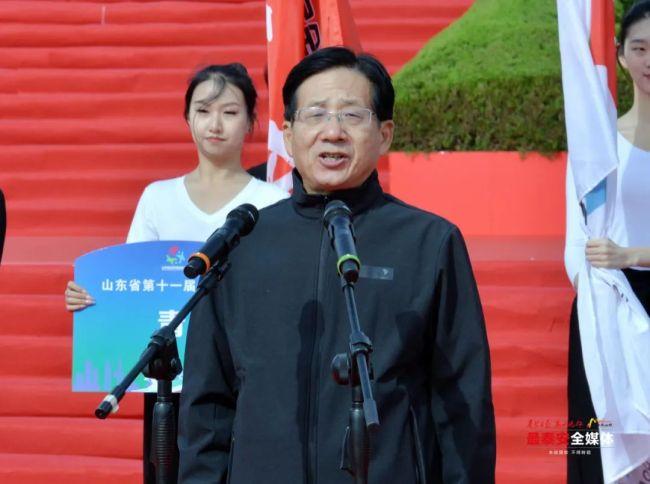 山东省第十一届全民健身运动会在泰安开幕