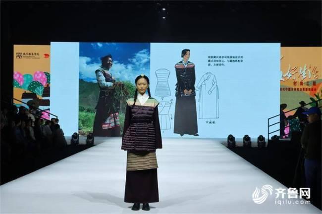 新时代劳动者的服装来了!迪尚与北服合作研制乡村劳动者服装正式发布