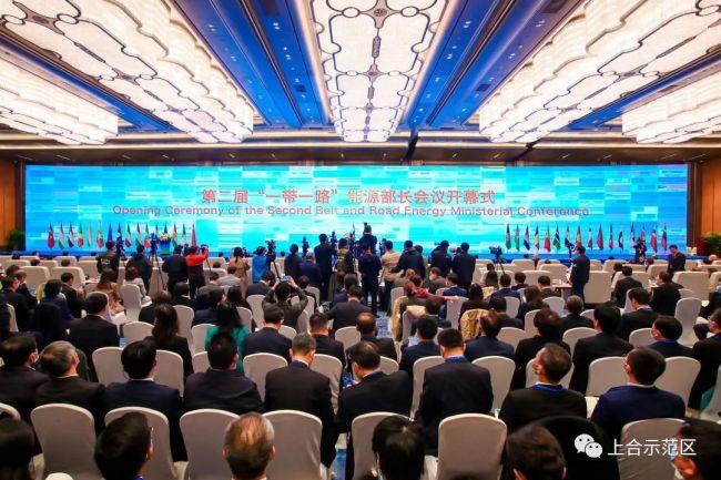 """第二届""""一带一路""""能源部长会议在青岛开幕,韩正以视频方式出席并发表致辞"""