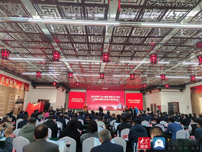 """泰山黄精""""工业+旅游""""智能工厂正式投产,为产业升级和新旧动能转换贡献""""泰安实践"""""""