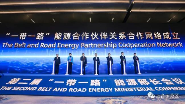 """""""一带一路""""能源合作伙伴关系合作网络在青岛成立"""