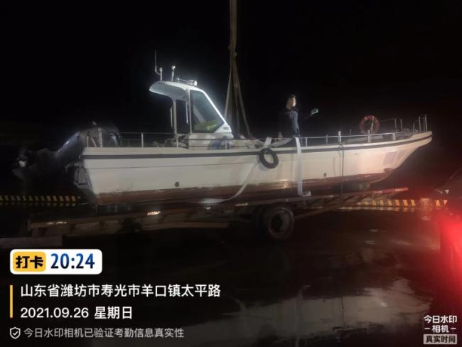 潍坊海事局在山东省内首次依法撤销游艇船舶国籍证书