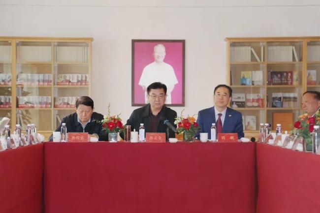 山东省儒商研究会文化产业委员会正式成立,绿地泉董事长刘岷担任主任