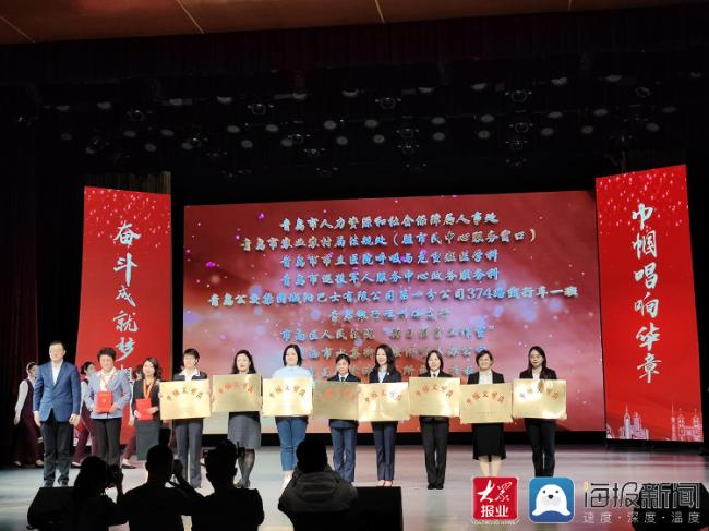 """青岛莱西市水集街道经济贸易办公室荣获""""全国巾帼文明岗""""称号"""