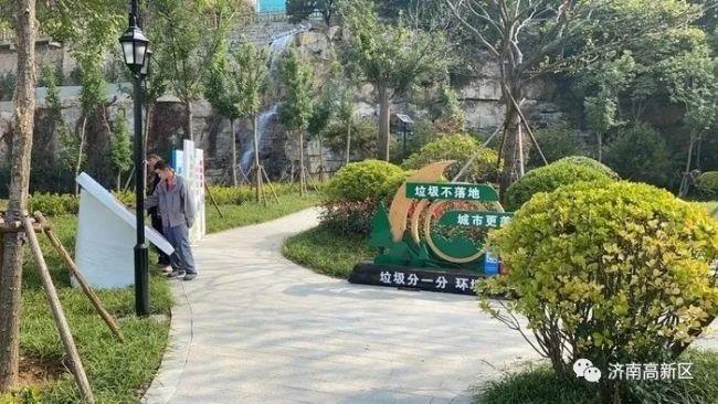 济南高新区为民办实事,推动垃圾分类进公园景区