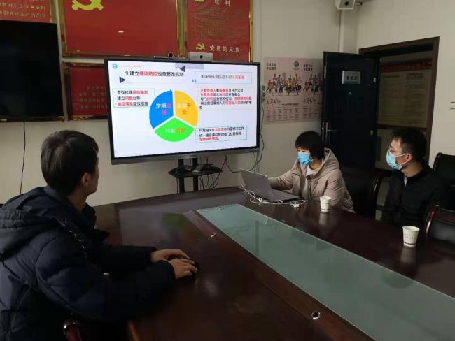 甘泉县卫生健康局举办疫情防控能力提升培训班