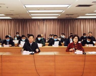 陕西省卫生健康工作电视电话会议在西安召开