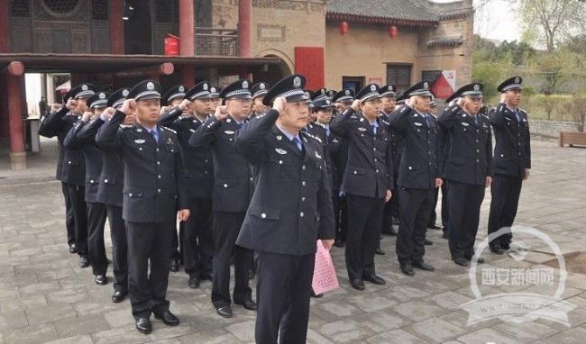 咸阳乾县公安局赴安吴青训班纪念馆接受红色教育
