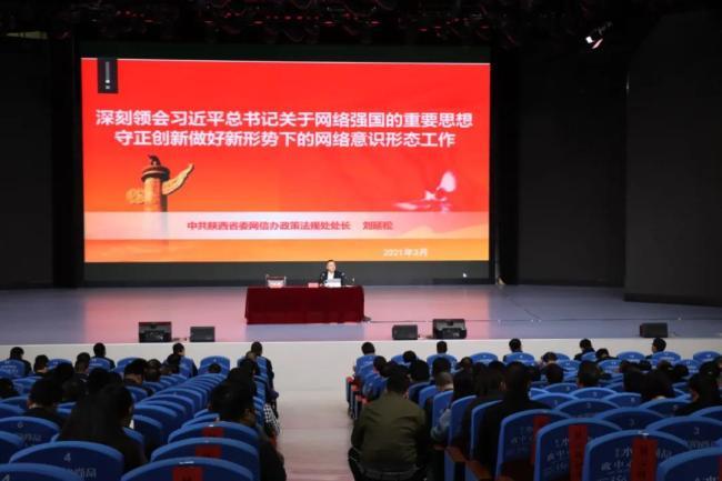 宝鸡市委网信办主任刘俊霞:学深悟透、学以致用 推动宝鸡网信事业高质量发展