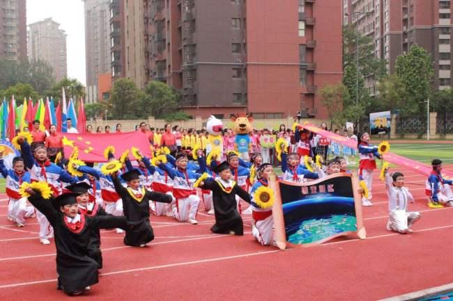 西安交大阳光海蓝城小学第三届运动会开幕