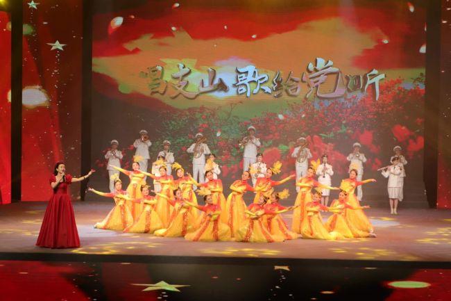 铜川举行庆祝建党100周年暨纪念五四运动102周年主题活动