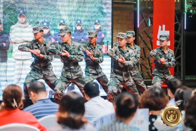 猛进少年军营地教育产品发布会西安举行