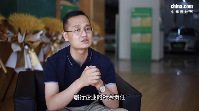 """【陕企汇谈】车好多集团:四聚焦工作法打造""""呱呱""""党建品牌"""