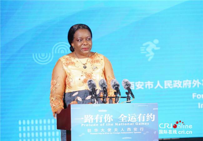 加蓬驻华大使夫人Ndong Ella Christiane :我迫不及待地想要去探索古城西安的璀璨历史文化奇迹