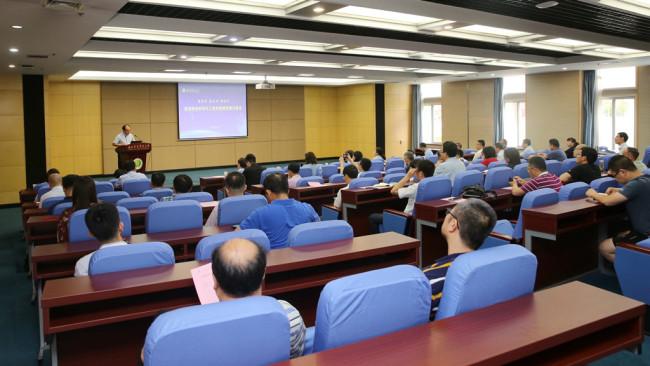 智慧牧业科学与工程专业建设研讨峰会在西农大召开