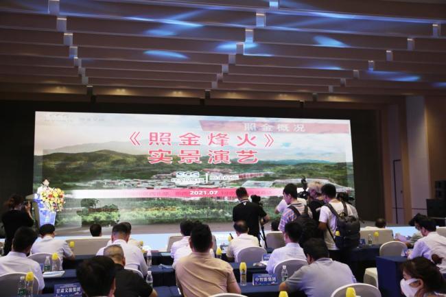 陕文投集团精彩亮相2021丝路旅博会