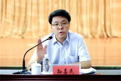 孙喜民任陕西省应急管理厅厅长
