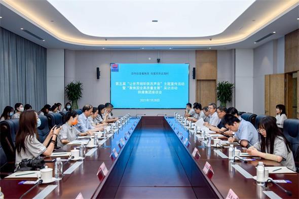 陕煤:紧跟时代脚步,创新引领未来