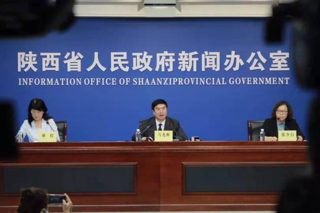 陕西:即日起全面收紧社会管控措施 坚决防止疫情反弹
