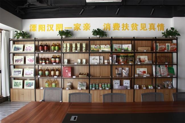 """苏陕""""联姻""""撬动汉阴县农副产品消费迈上新征程"""