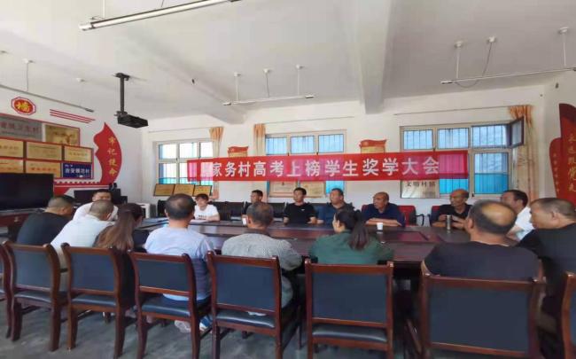 宝鸡市凤翔区庞家务村连续五年为大学生发放奖学金